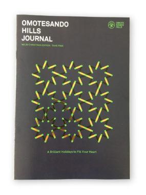 OMOTESANDO HILLS JOURNAL(森ビル株式会社 様)