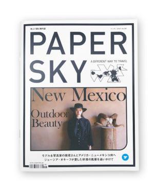 雑誌「PAPER SKY」(ニーハイメディア 様)