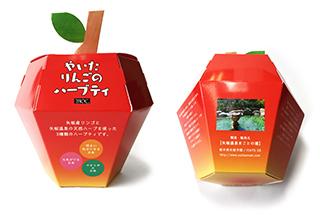 矢板温泉まことの湯ハーブティ リンゴ型パッケージ